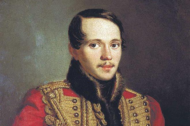 analysis of the poem Lermontov mtsyri