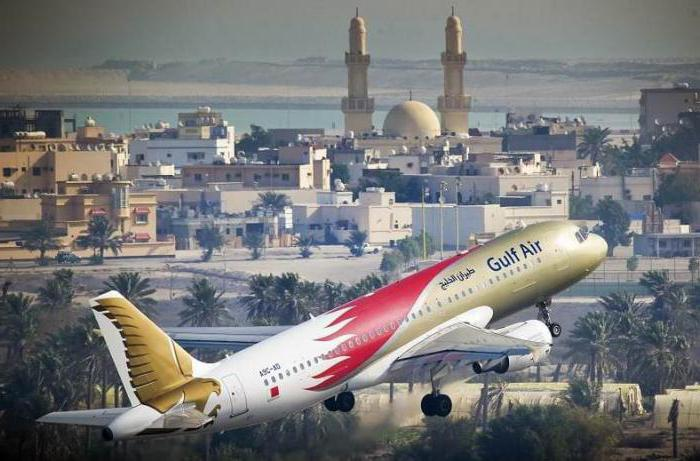Gulf air reviews
