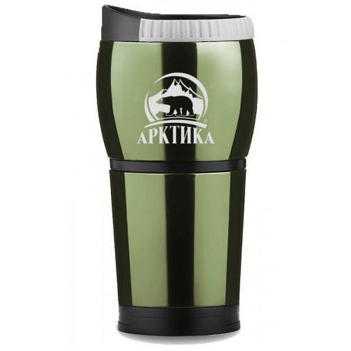 Thermos Arctic Reviews Buyers