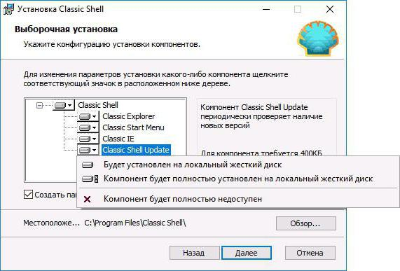 classic shell для windows 10