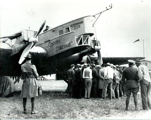 long-range aviation VX RF