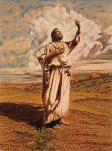 анализ стихотворения пророк пушкина