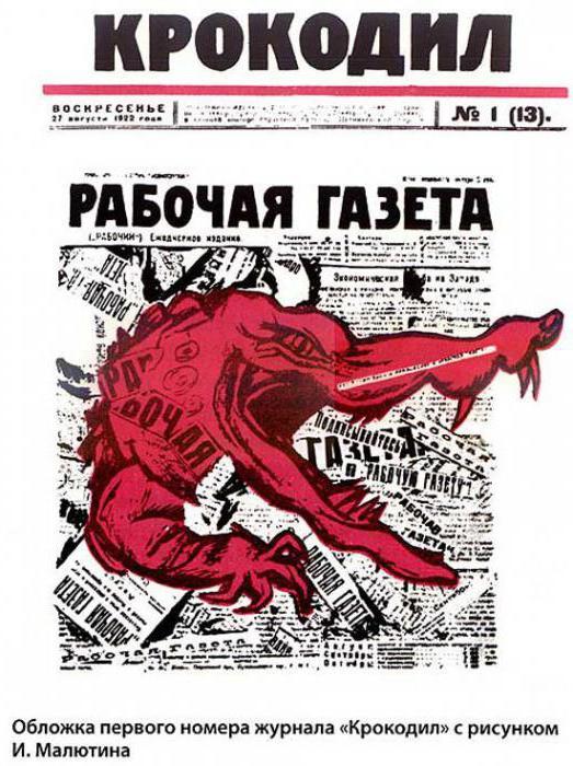 crocodile magazine