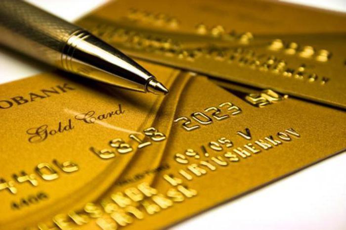 клиенты кредитных карт голд