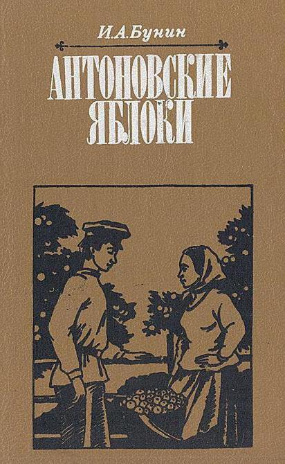 Antonov apples Ivan Alekseevich Bunin