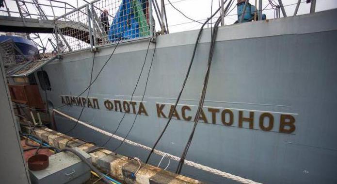 frigate admiral of the fleet of casatons