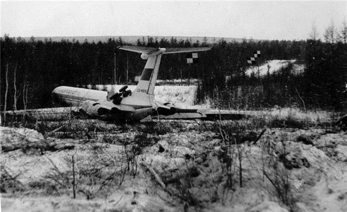 last crash in russia