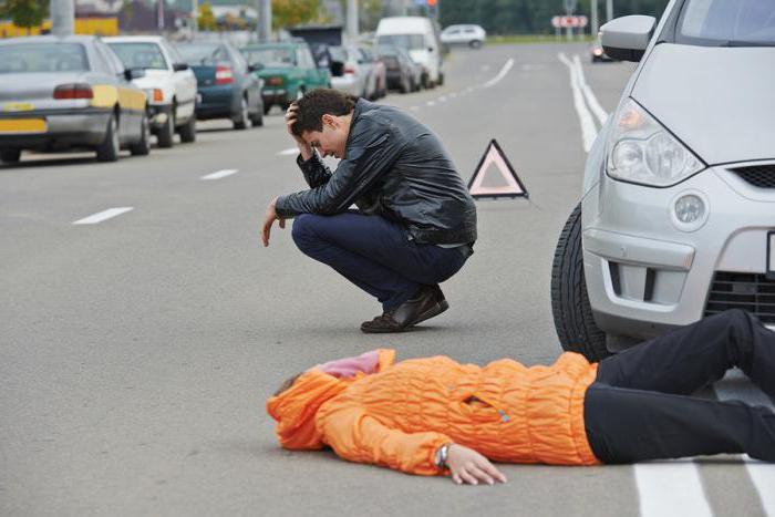причины ДТП по вине водителя