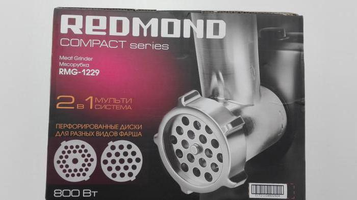 Redmond meat grinder rmg 1223 6 reviews