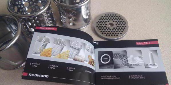 electric redmond meat grinder reviews