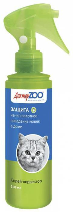 antigadin remedy for cats reviews