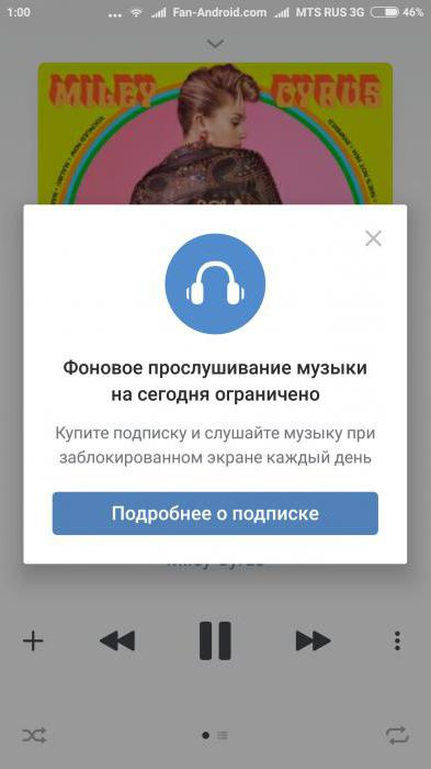 how to bypass blocking music vkontakte