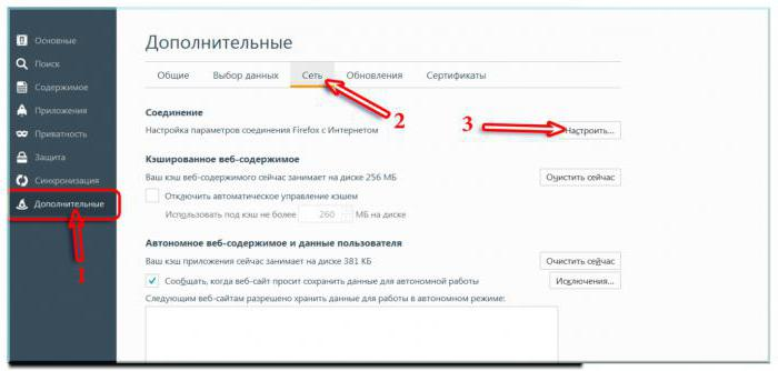 how to bypass the lock VKontakte on the phone
