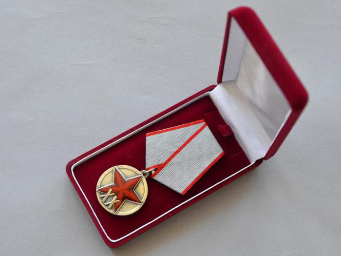 Medal of 20 years of the Red Army photo