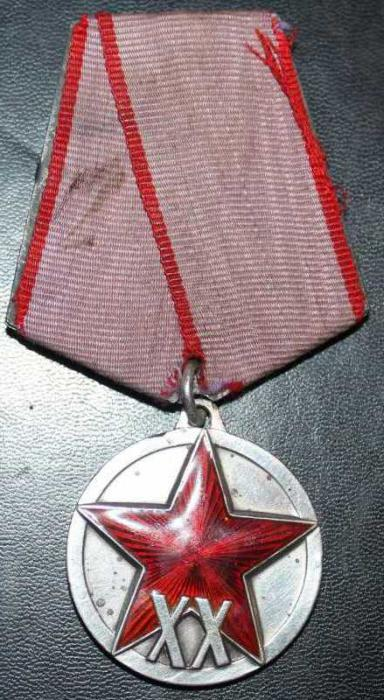 Medal of 20 years of the Red Army the names of those awarded