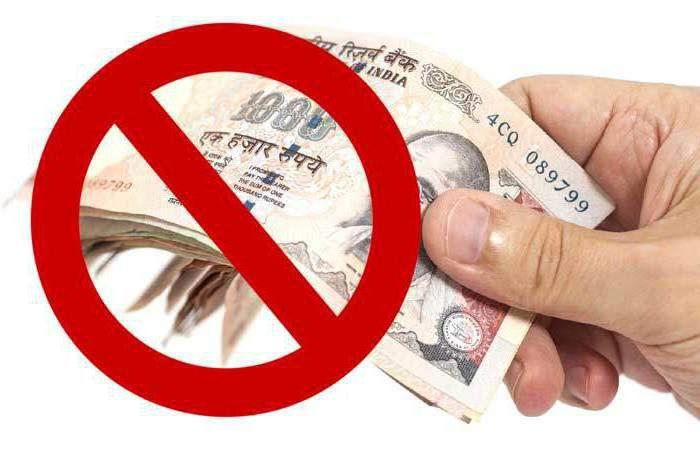 non-cash payments of banks
