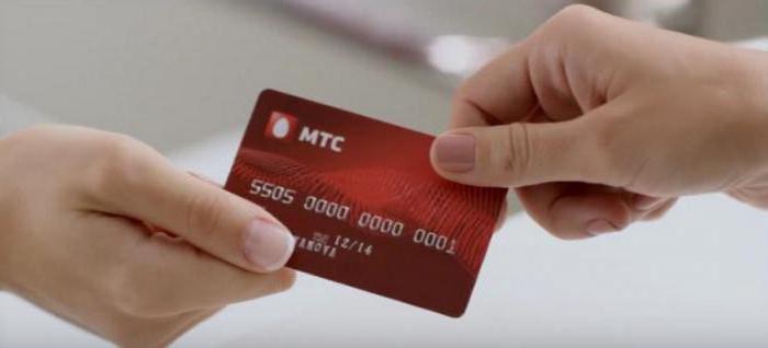 кредитные карты мтс банка мтс деньги