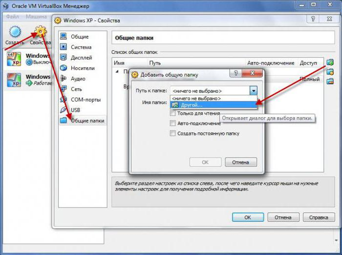 virtualbox shared folder setting