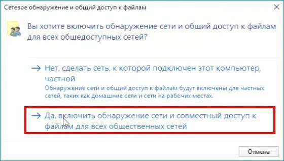 shared folder in virtualbox