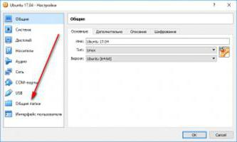 virtualbox shared folder