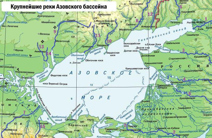 какая река впадает в азовское море