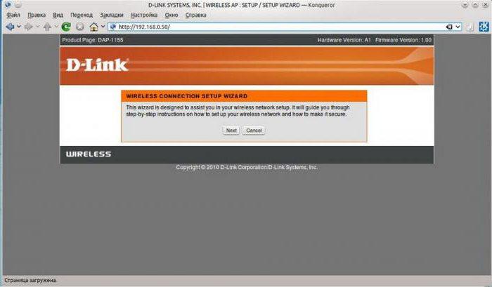d link dap 1155 router