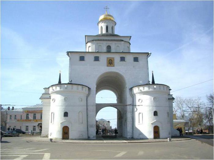 Chronicles of Vladimir Suzdal principality