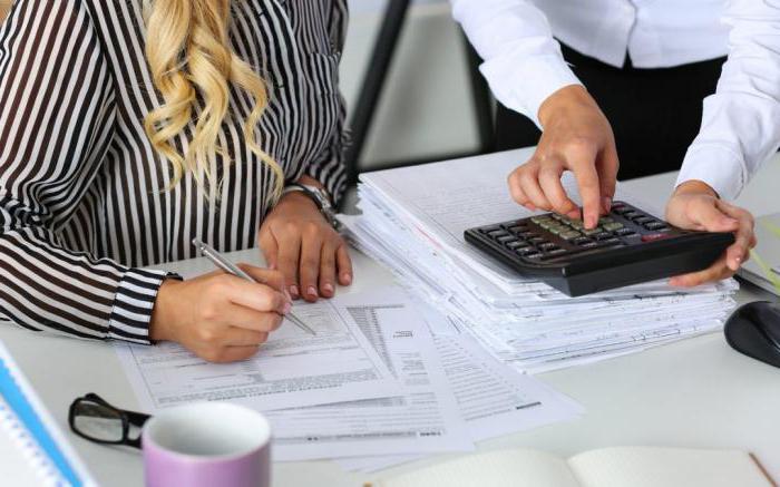 Изображение - Как узнать где находится накопительная часть пенсии 2161825