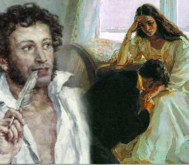 анализ стиха я вас любил пушкин