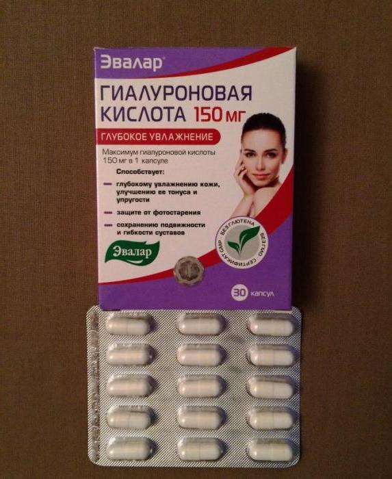 Гиалуроновая кислота уколы купить в аптеке цена