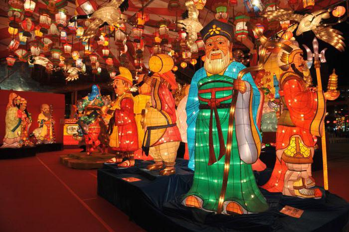 japanese santa claus costume
