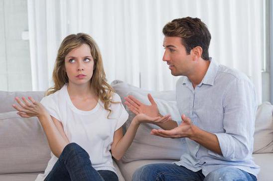 люблю мужа но не хочу его
