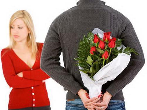 Мне парень не дарит цветы и подарки 64
