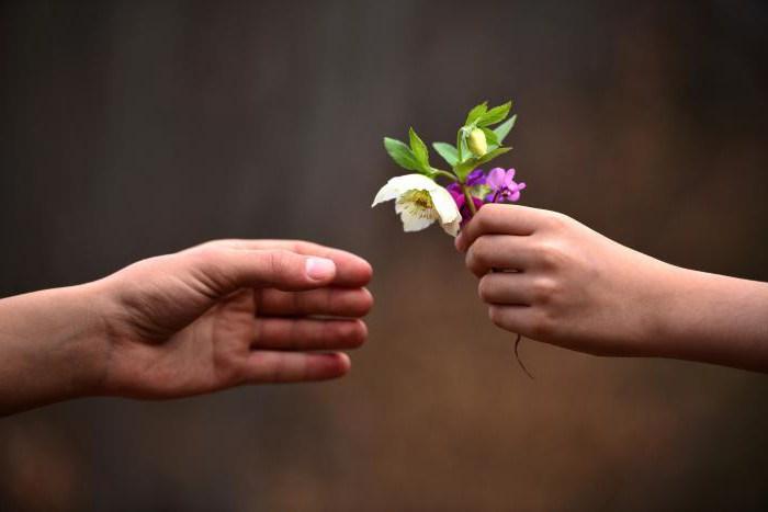 к чему снится что парень дарит цветы