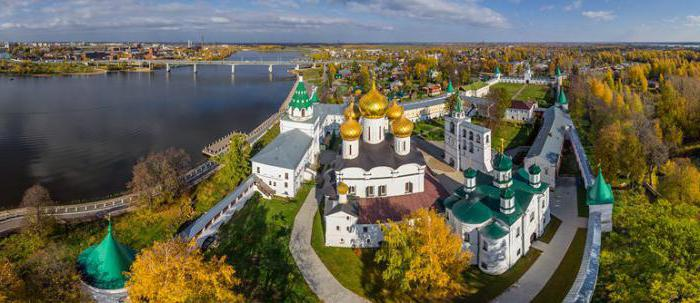 ecologically clean cities of Russia