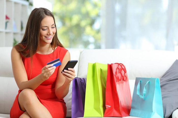 какую кредитную карту выбрать увлажнитель