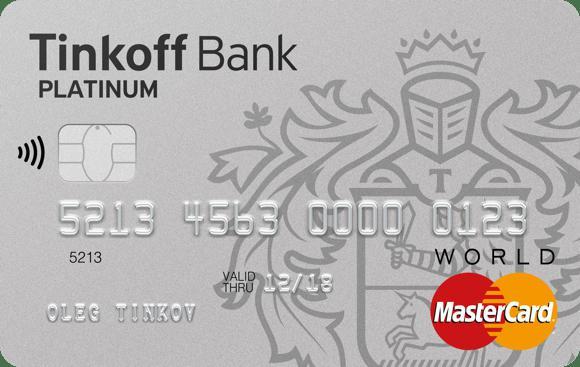 Оформить кредитную карту подобрать банк соединился