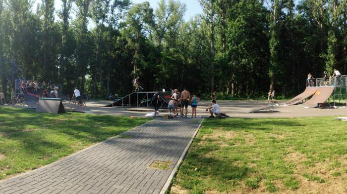 Tambov Friendship Park Address