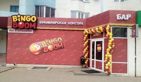 Украина 0 2 france bulgaria