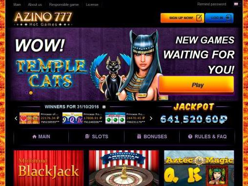 azino777 com официальный сайт