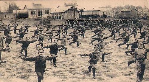 Rhythmic gymnastics history of occurrence and development