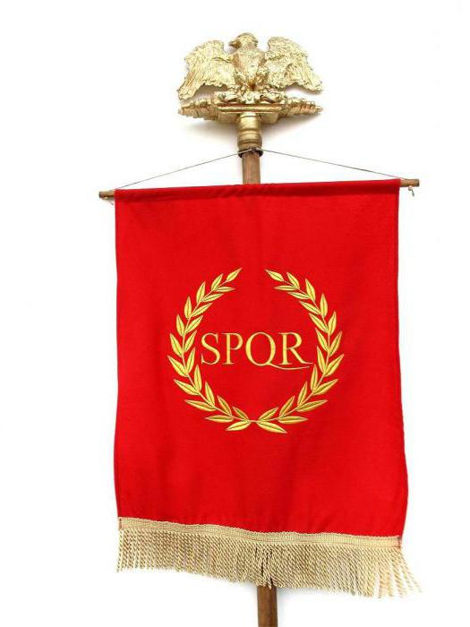 spqr which means roman troops