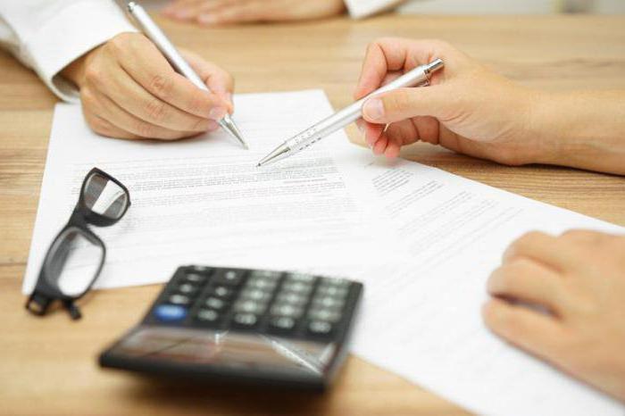 Потребительский кредит пермь низкая ставка