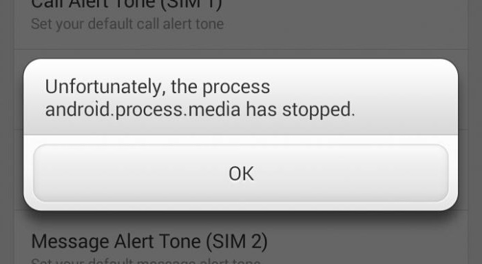 android process media an error occurred