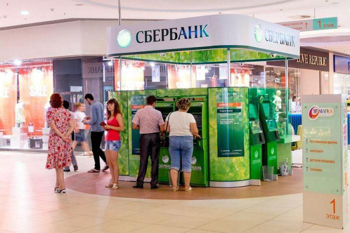 Sberbank card which one to choose
