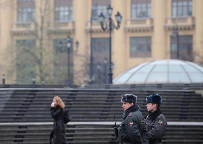 patrol guards