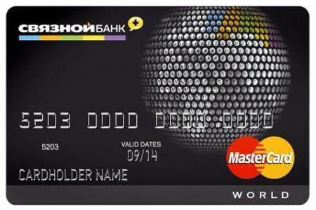связной банк оформить кредитную карту заявка в банк на ипотеку сбербанк