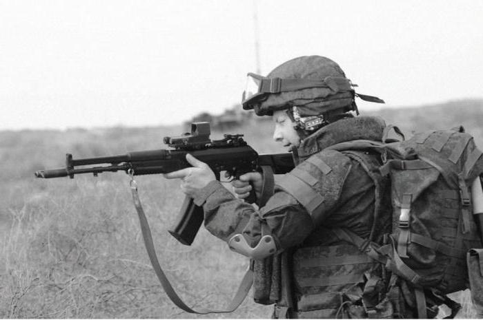 body armor 6b43