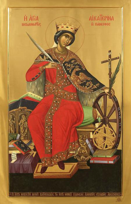 Icon of Catherine the Great Martyr in Moscow