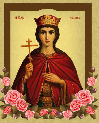 icon of the Catherine the Great Martyr